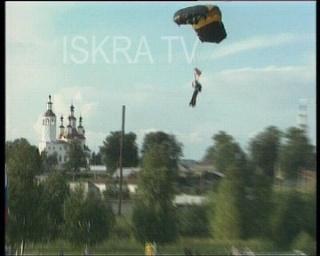 bad parachute landing
