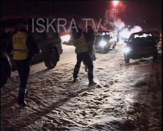 woman resisting arrest in snow at night
