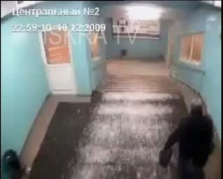 cctv of men fighting