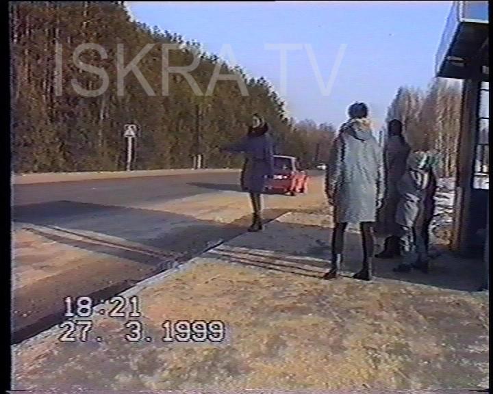 woman hitchhiker flashing knickers